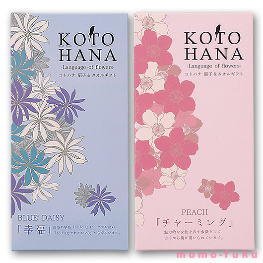 JAPANESE FAN AND TOWEL SET - The Language of Flowers