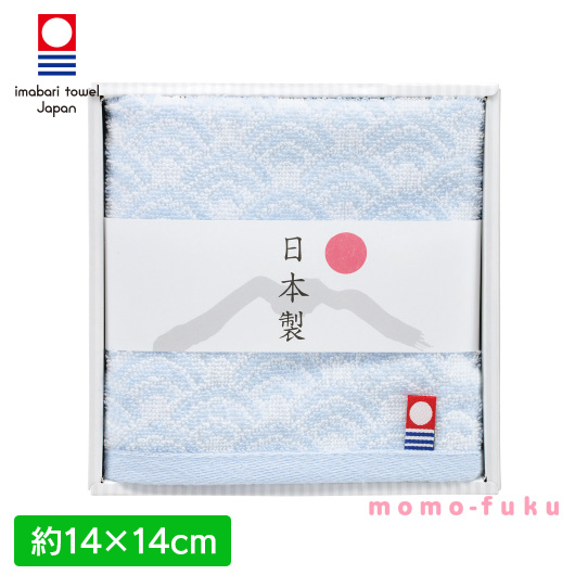IMABARI SMALL HAND TOWEL WITH A TRADITIONAL PATTERN