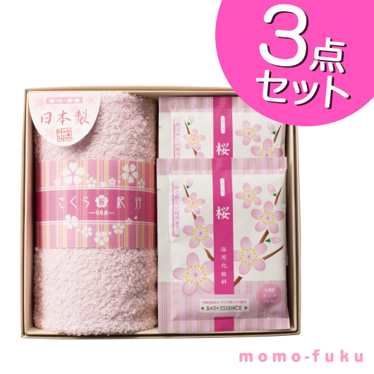 CHERRY BLOSSOM BATH SET