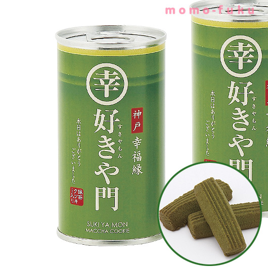 CANNED GREEN TEA - Cookies and a Lucky Item