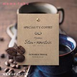 Speciality Coffee 01 ミャンマー