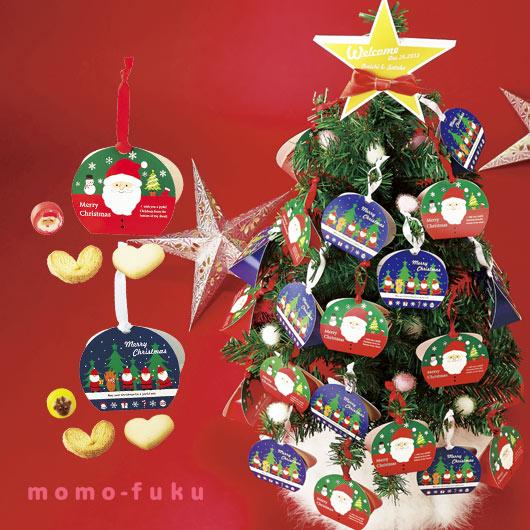 【12/7〜出荷】クリスマスツリーBOX30個セット