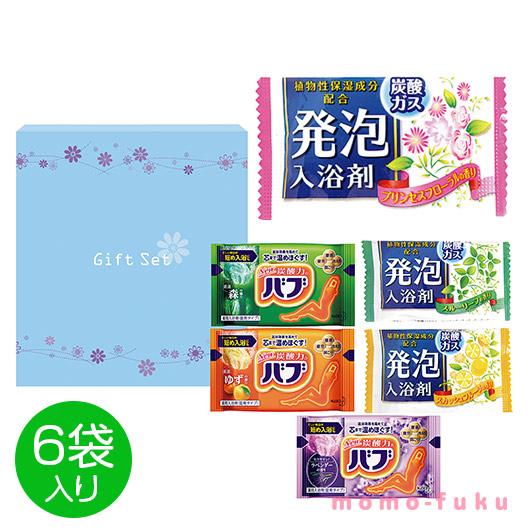 バブ&リフレ入浴剤セット(6錠)