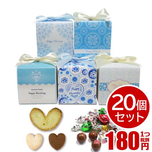 サムシングブルー グルメCC(チョコボール)【20個セット】