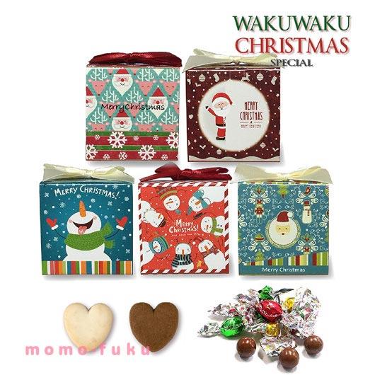 ワクワク★クリスマスクッキー