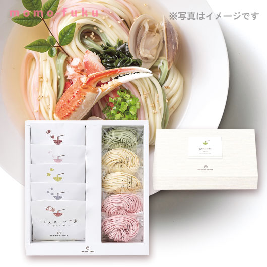 野菜うどんセットG(5食入り・スープの素付き)