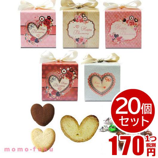 バレンタイン ラブフェスタCC【20個セット】