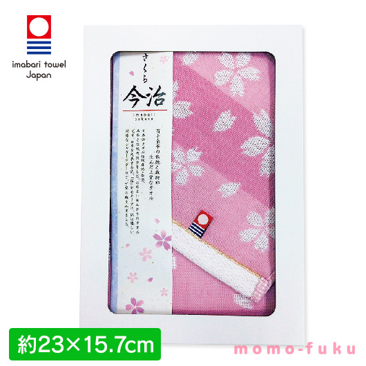 IMABARI HAND TOWEL OF CHERRY BLOSSOM