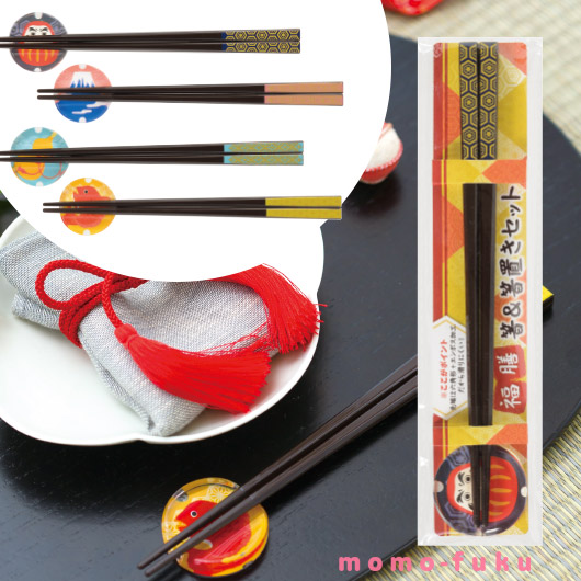 CHOPSTICKS WITH REST-SMALL HAPPINESS