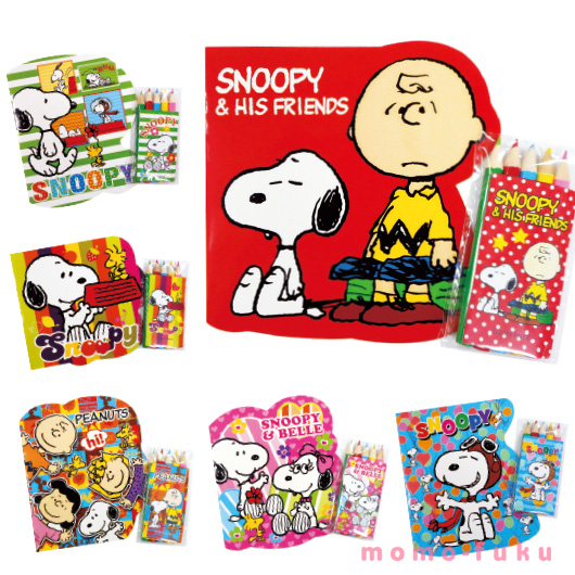 Snoopyスヌーピー塗り絵セットプチギフト専門店 モモフク