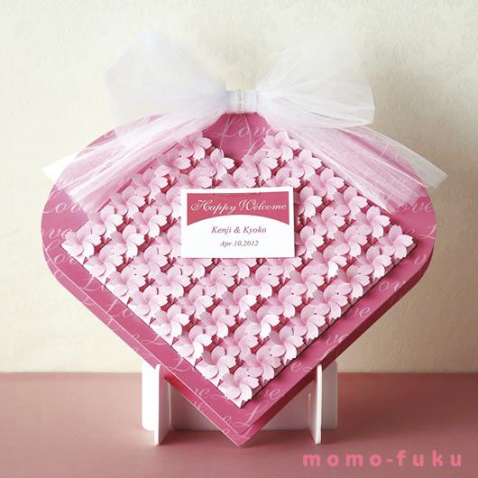 桜ボックス60個セット