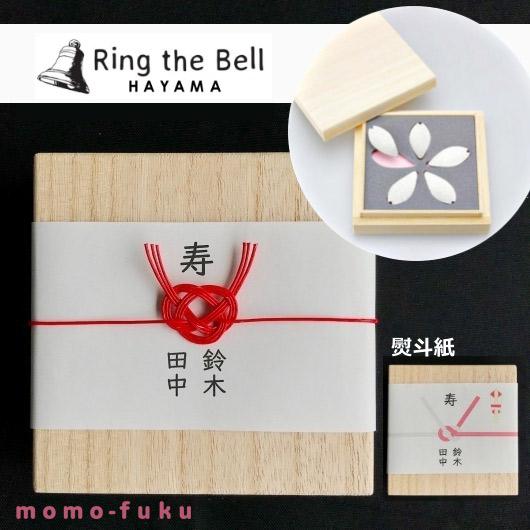 桐箱入り箸置き桜 5個セット