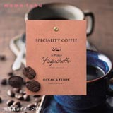 Speciality Coffee 04 エチオピア