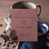 Speciality Coffee 07 メキシコ