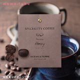 Speciality Coffee 08 タンザニア