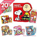 Snoopy(スヌーピー)塗り絵セット
