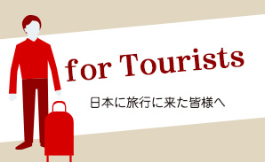 for Tourists